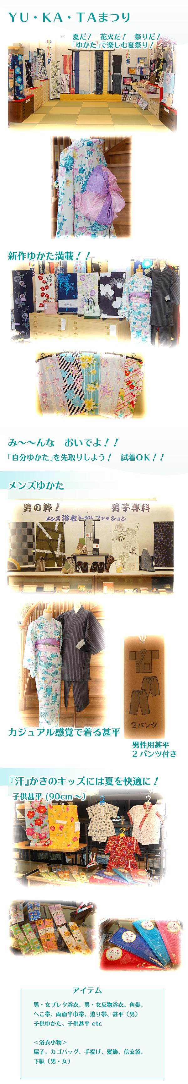 180609_yuka_fig01.jpg