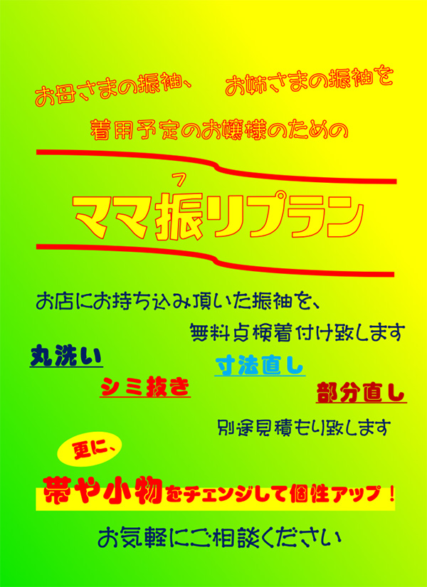 2020-03-11_fri_fig03-2.jpg